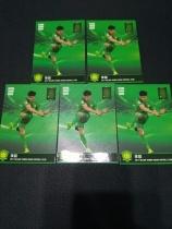 2017国安传媒北京国安官方球星卡 普卡李磊5张,每名球员限量800张 面签不错的载体