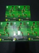 2017国安传媒北京国安官方球星卡 普卡姜涛5张,每名球员限量800张 面签不错的载体