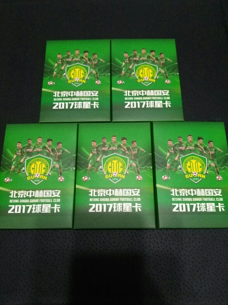 2017国安传媒北京国安官方球星卡 原封散包,每包5张,普卡每张均限量800张,8元一包,需要多少拍前联系 理论上没有50编特卡及100编平行,适合娱乐过手瘾、搏特殊编号,面签好载体