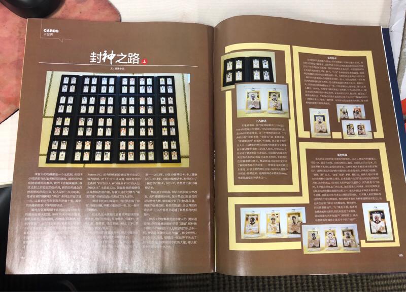 2016 futera 福特拉 神话系列100张 可以进博物馆的收藏系列
