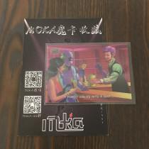 【MOKA球星卡收藏】#1804301 2018 Goodwin 古德温 3d特卡 编号 R-10 凑套必备