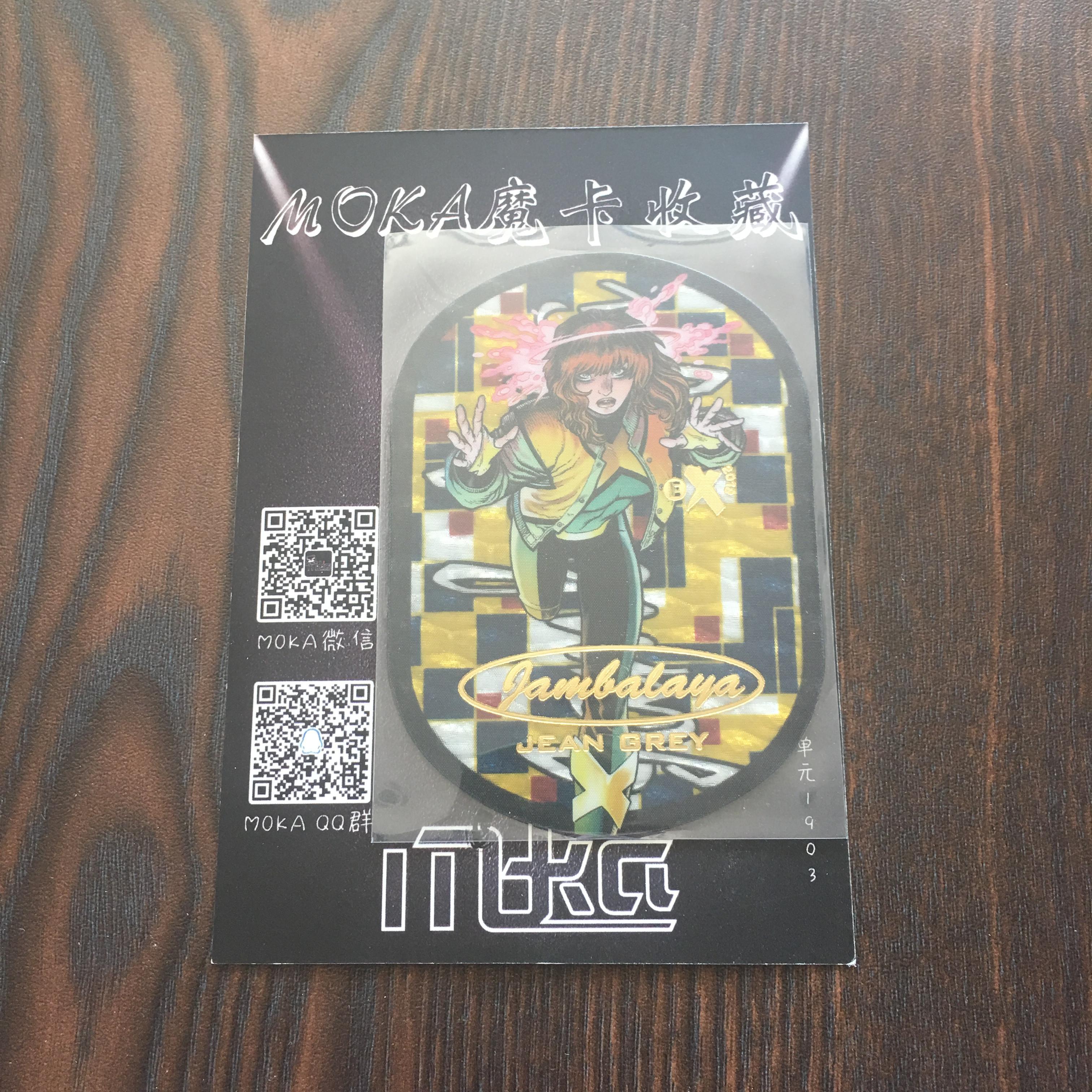 【MOKA球星卡收藏】#1804363 2018 Fleer X战警 蛋卡 大比例 9/30 凤凰女 复刻蛋卡