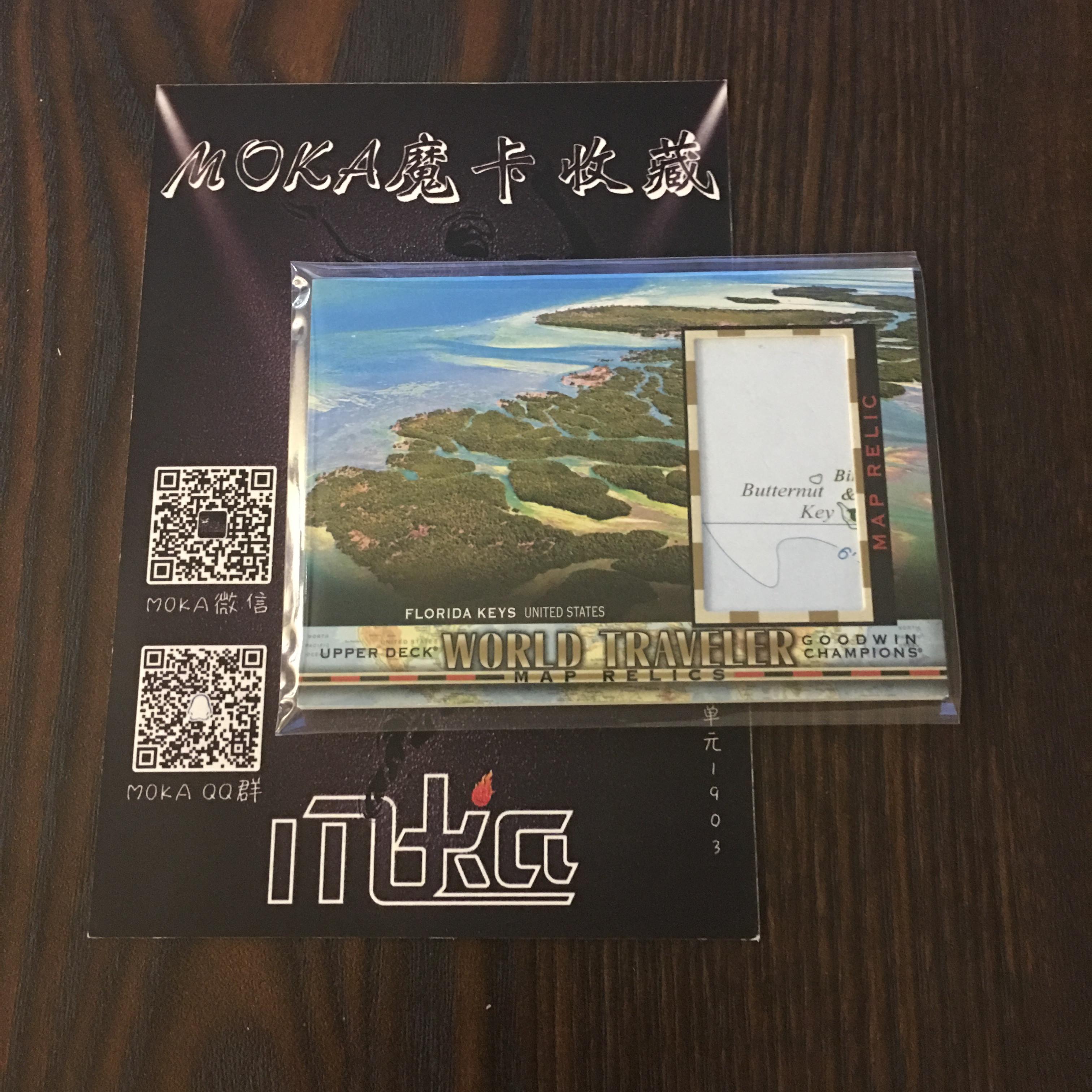 【MOKA球星卡收藏】#1804450 2018 UD Goodwin 古德温 地图卡 编号WT-81 凑套必备