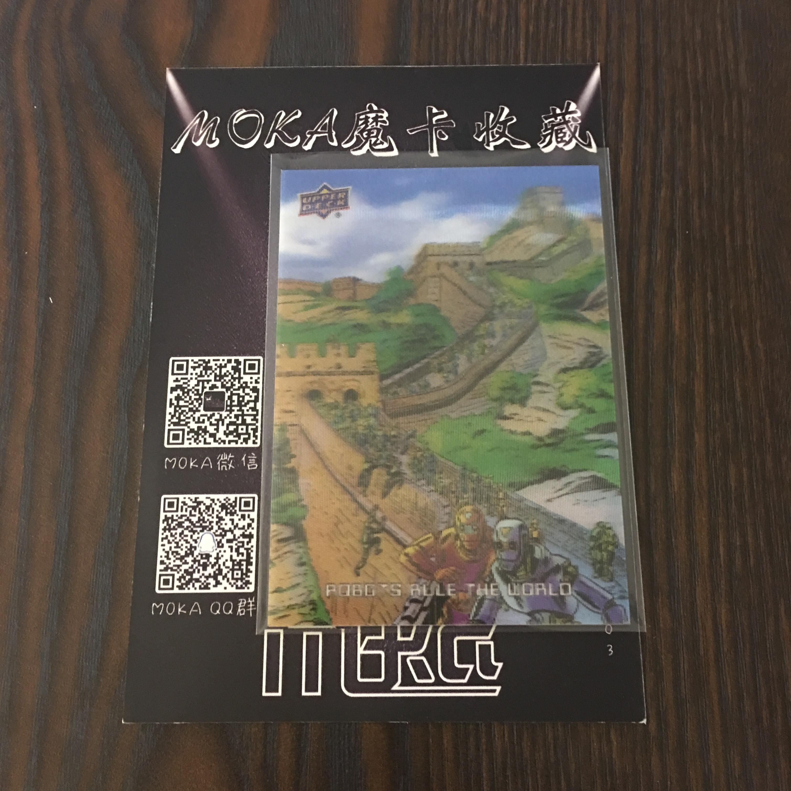 【MOKA球星卡收藏】#1804453 2018 UD Goodwin 古德温 3D特卡 编号 R-35 凑套必备