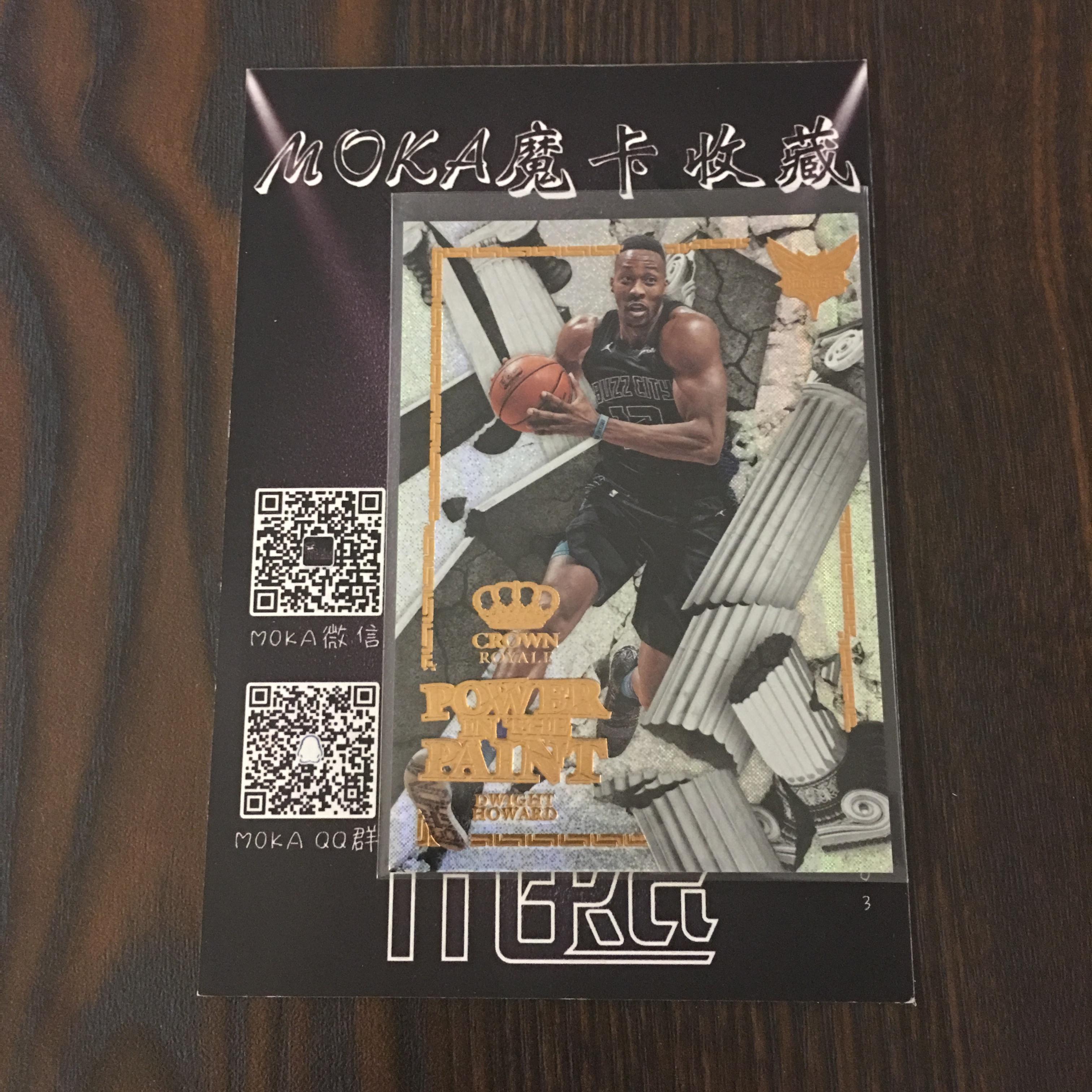 【MOKA球星卡收藏】#1804480 2017-18 Panini Crown 皇冠 特卡 箱货 黄蜂 霍华德 魔兽 凑套必备