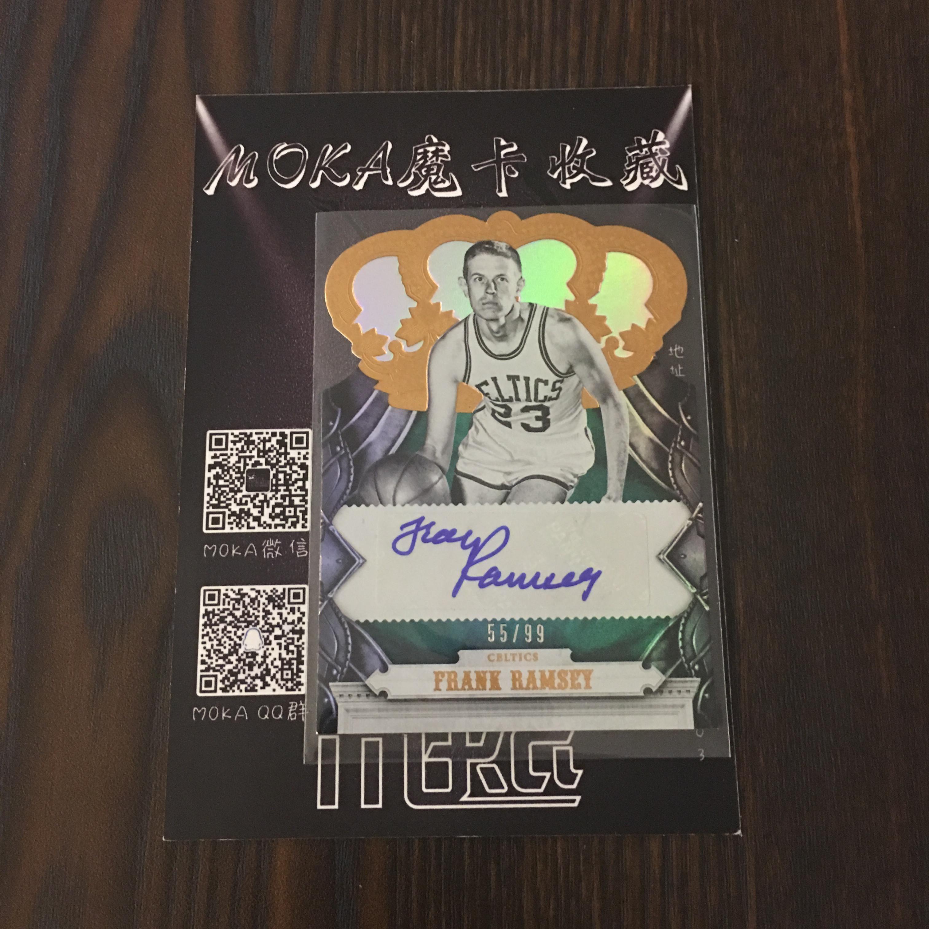 【MOKA球星卡收藏】#1804481 2017-18 Panini Crown 皇冠 签字 凯尔特人 拉姆塞 /99编