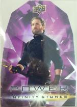 漫威复仇者联盟美国队长6大宇宙原石之力量紫宝石切割特卡