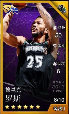 求收大三篮球6星或以上的球卡 ,6星10元,7星20元,8星30元,9星50元,10星100元