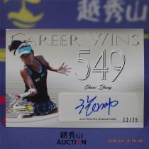【越秀山拍卖】Leaf网球-中国女网网坛金花 张帅 12/25低编限量签字卡-YXS830104
