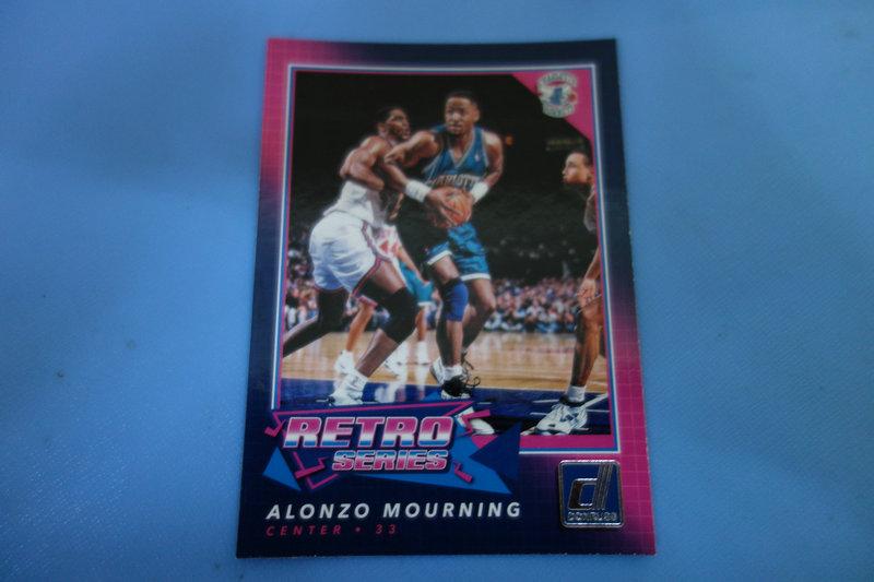 【ZQ-一元 拍卖,邮费见描述】篮球  特卡  阿朗佐·莫宁(Alonzo Mourning)