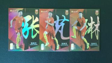 【小火锅拍卖】2018 中国之队 广州恒大 张琳芃 姓名特卡(第二套)