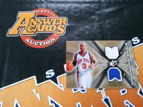 X007《答案卡世界》拍卖 0607 尼克斯队 马布里 双实物 球衣卡!!!卡品如图