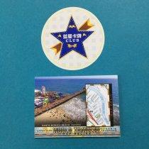 LX 061【蓝星代拍】2019 UD Goodwin 古德温 地图卡 美国加州 圣莫妮卡海滩 WT-167 卡品如图【出价前请仔细阅读竞拍说明】