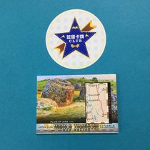 LX 061【蓝星代拍】2019 UD Goodwin 古德温 地图卡 大比例 1:1541 老挝 石缸平原 WT-192 卡品如图【出价前请仔细阅读竞拍说明】