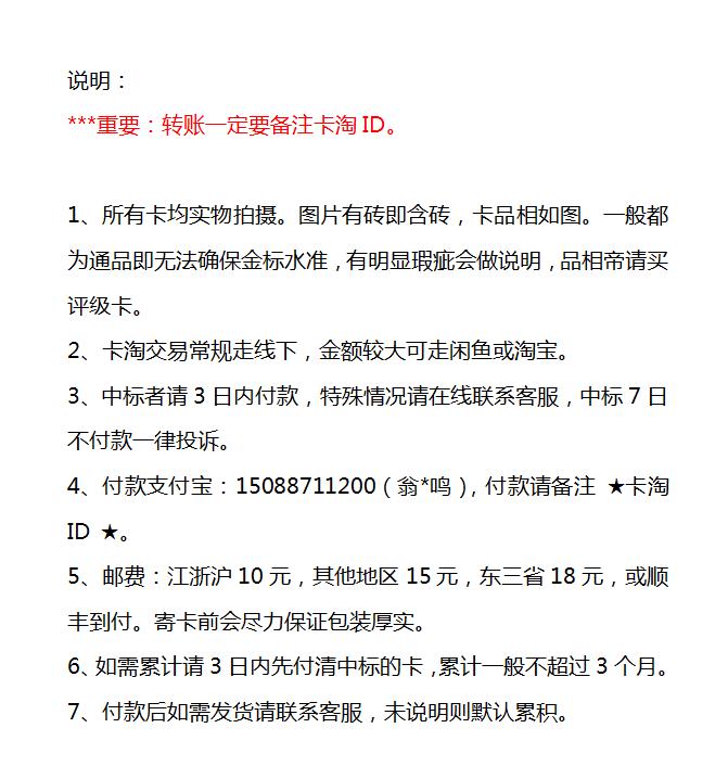 【小饼精选】皮尔斯 PIERCE 2012-13 国宝系列 限量2 2/2 LOGOMAN 顶级PATCH 含UP新砖 经典无需多言 KA2147