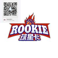 【成都Rookie球星卡】敬请悉知:由于国庆假期,9.29号前付款的朋友或申请发货的,9.30号前发走,剩下的都10月8号后发,每天都会定时上线回复,感谢理解!