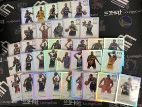 【LZK31】2012-13 elite 系列 限量带编 新秀现役 基里连科 小乔丹带队 一图打包!