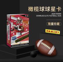 ELITE天猫盒子 有机会博新秀签字 和亚洲限定限量5编折射 第二盒 NFL橄榄球 帕尼尼杜蕾斯 PANINI DONRUSS