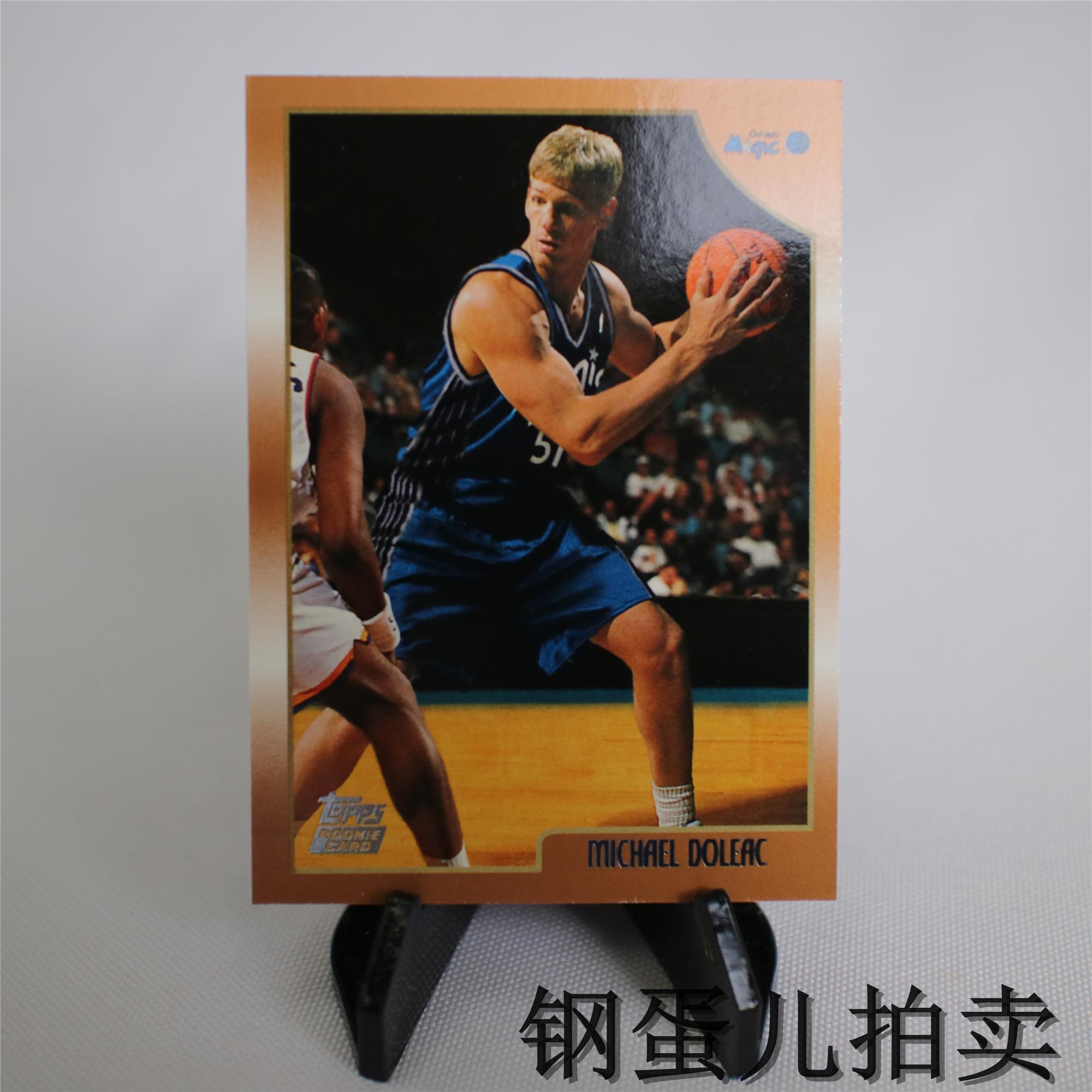 【钢蛋儿拍卖】13topps1999经典老卡篮球NBA球星卡魔术队ROOKIE新秀多利亚克