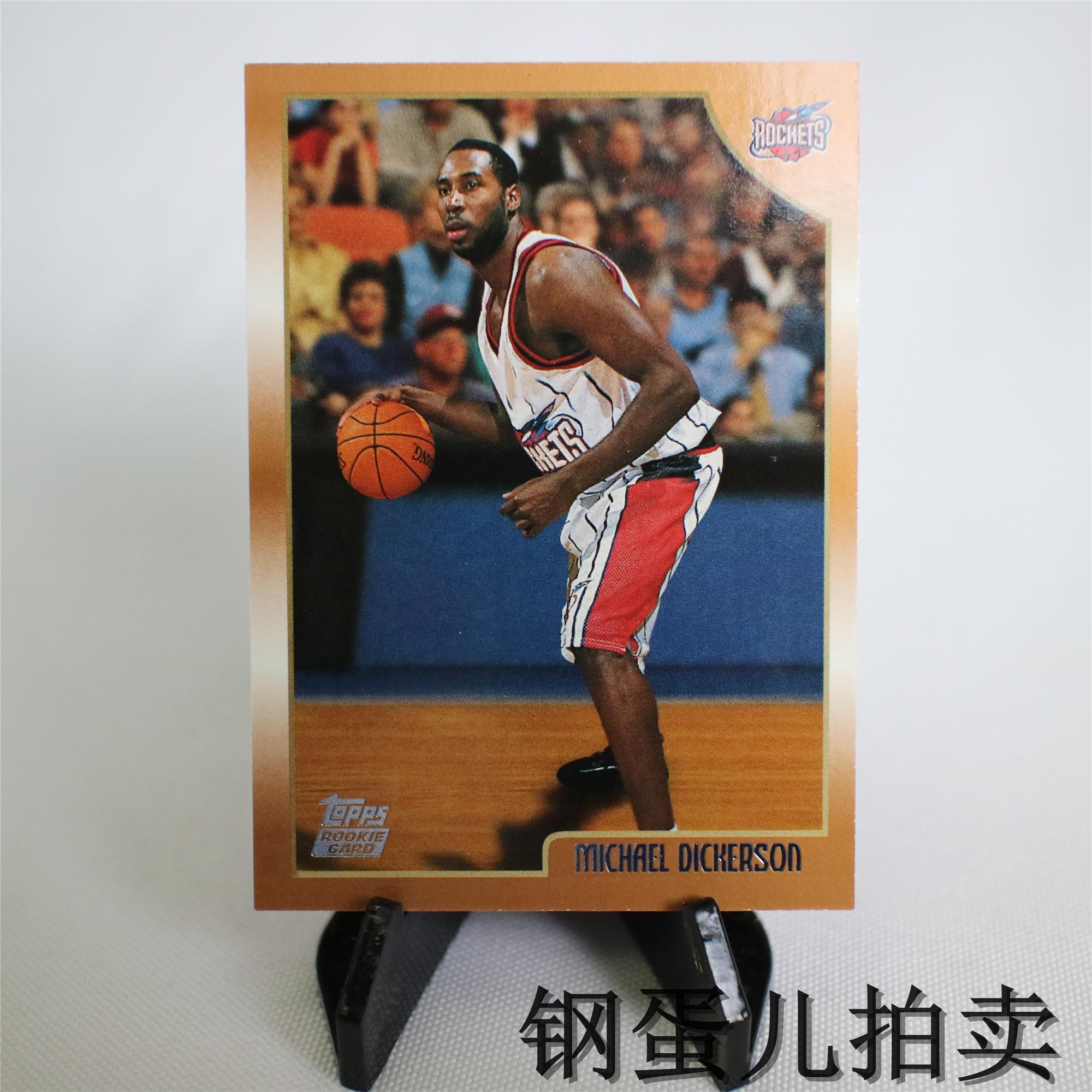 【钢蛋儿拍卖】17topps1999经典老卡篮球NBA球星卡火箭队ROOKIE新秀迈克尔迪克森