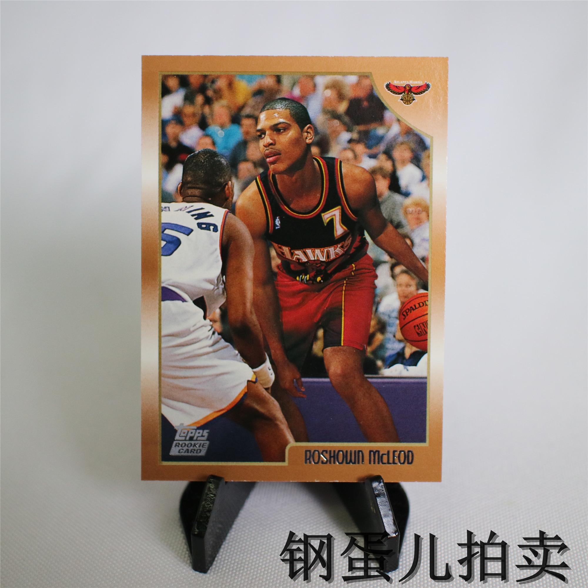 【钢蛋儿拍卖】26topps1999经典老卡篮球NBA球星卡老鹰队ROOKIE新秀迈克里奥德