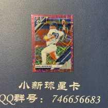【小新球星卡代卖】PANINI2019DONRUSS OPTIC棒球 Luis Severino 纽约洋基队王牌投球手 NY /199编粉折BASE MAR