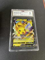 不累计「老夫子」拍卖  444 宝可梦 pokemon PTCG  日文 皮卡丘 pikachu 大画闪 超级好看 GBTC9 公博评级