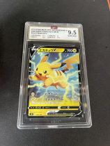 不累计「老夫子」拍卖 444 宝可梦 pokemon PTCG 皮卡丘 pikachu V  收藏好选择 GBTC9.5 公博评级