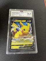 不累计「老夫子」拍卖 444 宝可梦 pokemon PTCG 皮卡丘 pikachu V 大画闪 P卡 收藏好选择 GBTC9.5 公博评级