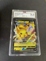 不累计「老夫子」拍卖 444 宝可梦 pokemon PTCG 皮卡丘 pikachu V 大画闪 收藏好选择 GBTC9.5 公博评级