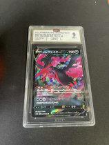 不累计「老夫子」拍卖 444 宝可梦 pokemon PTCG 日文 火焰鸟 三圣鸟  大画闪 GBTC9 公博评级
