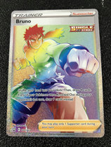 B00 宝可梦 美版 Bruno 172/163 Full Art Rainbow Secret Rare Card Pokemon Battle Styles