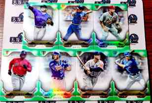 【天龙球星卡】 UNI 2020 MLB TOPPS BUNT系列 275编绿折折射厚卡base打包 BRETT STORY 共7张