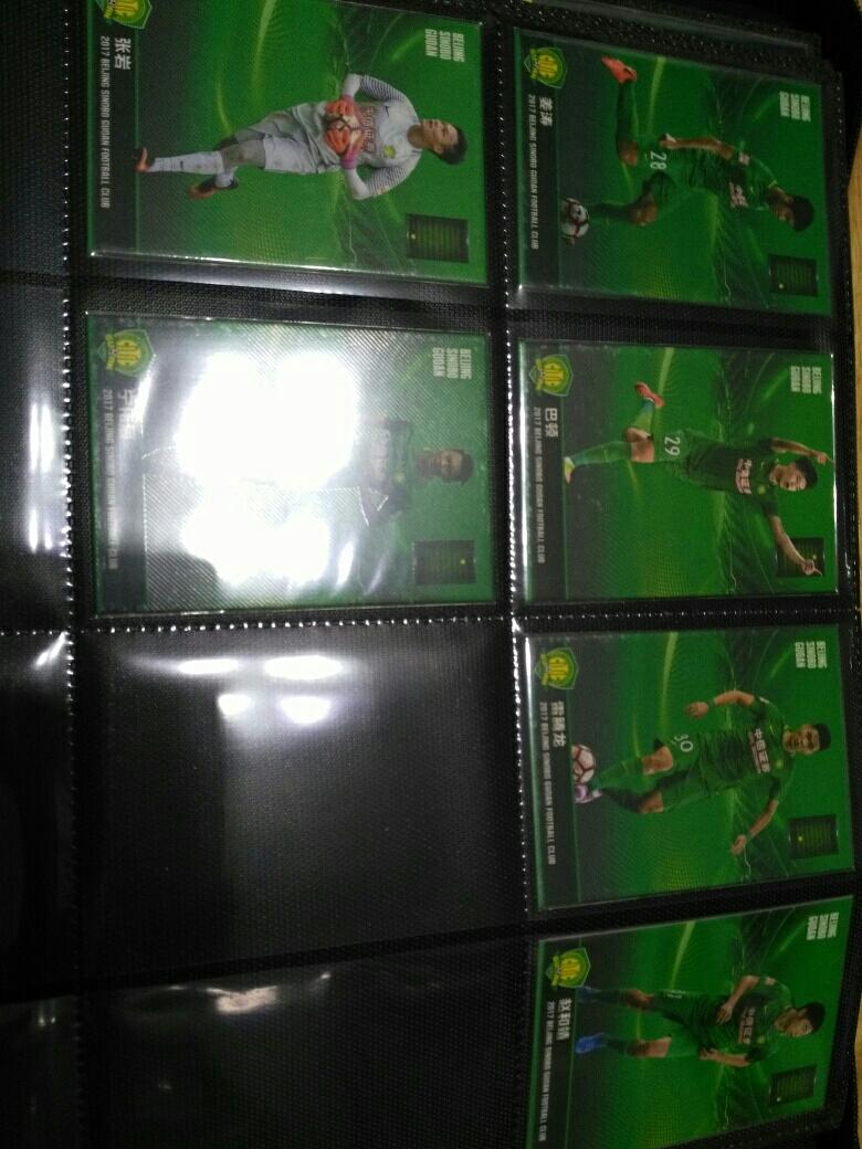 2017国安传媒北京国安官方球星卡 普卡套30张全 每张都是限量800张 单卡如果有需要,可以联系找找看