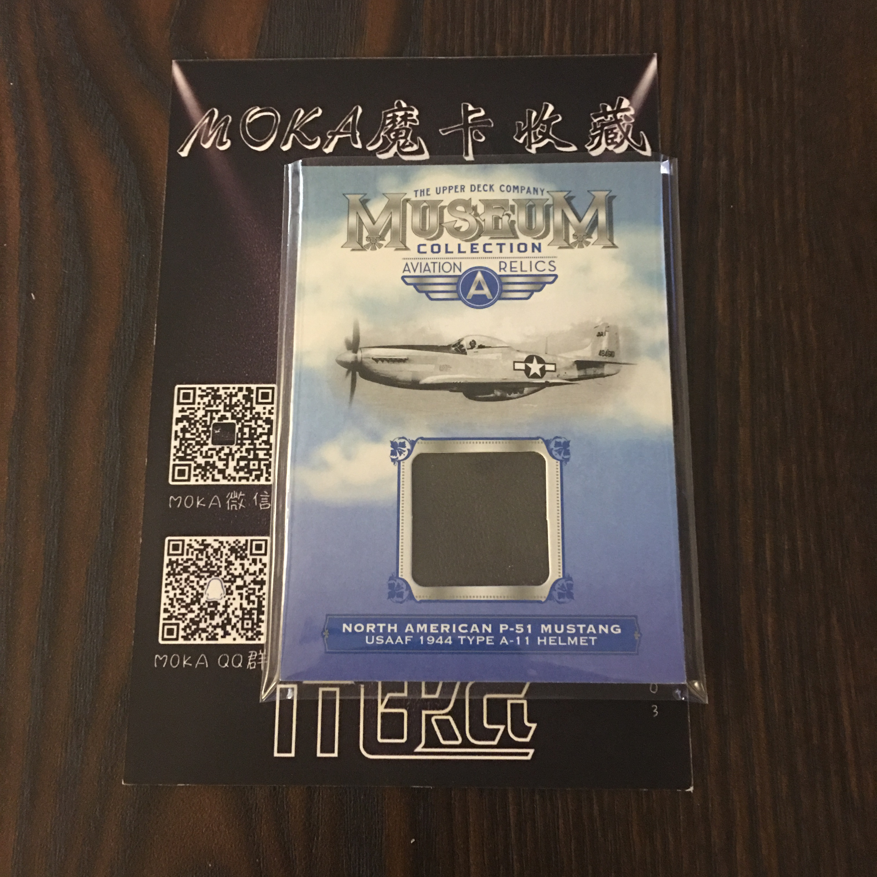 【MOKA球星卡收藏】#1804452 2018 UD Goodwin 古德温 博物馆 P-51战斗机 野马 实物 比例 1::4761 超大比例 收藏迷别错过