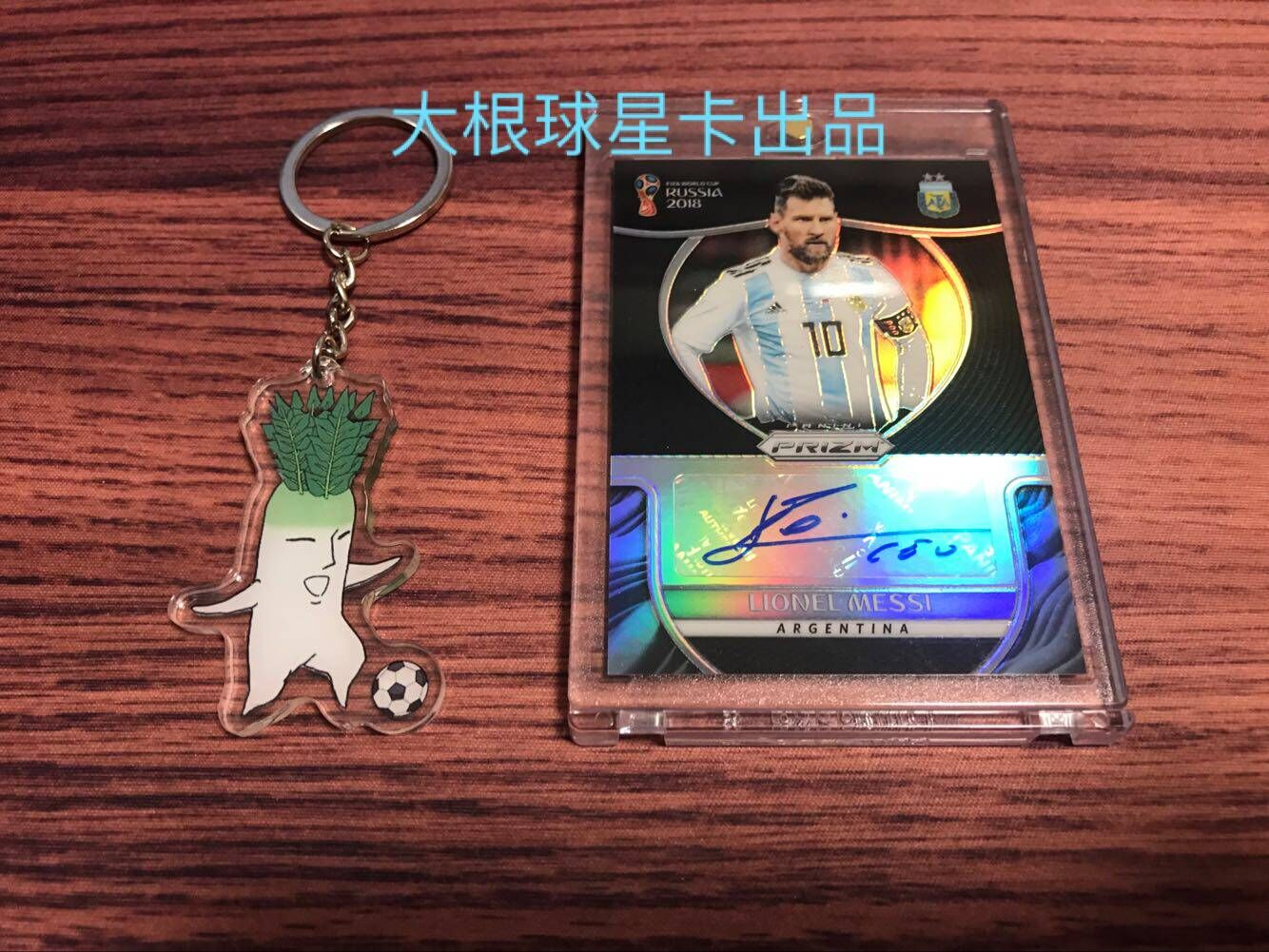 【大根球星卡】18 帕尼尼 prizm 世界杯 阿根廷 巴塞罗那 梅西 梅球王 1/1黑签!