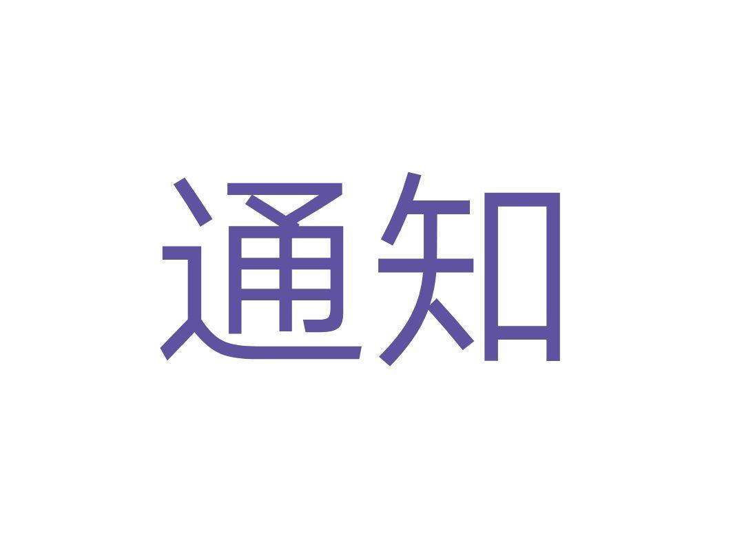 【王牌卡舍】因政策原因,从10月28日至11月底,发往上海的邮费暂时从10元涨至12元,对各位买家造成的不便敬请大家谅解