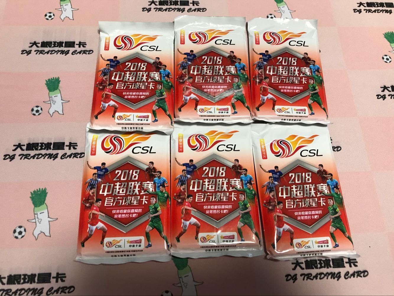 【大根球星卡】2018 中体 中超 散包 6包打包!可博里程碑 未来之星 带编卡!(6)【7-591】