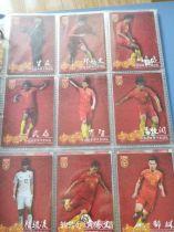中国之队  亚洲杯国家队12张套卡