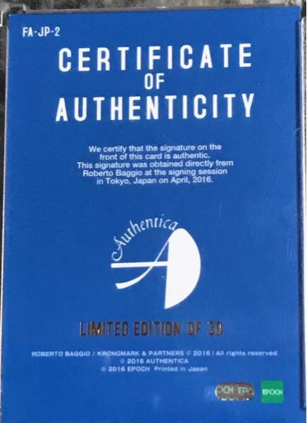 巴乔签字 EPOCH绝版 东京特别活动 巴乔现场签字 全世界仅有30张 无平行 无同系列 从来没有现身中国拍卖 国际米兰 意大利传奇