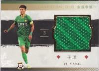 PB3 大赚哥专卖 2018年 足球DAKA北京国安1系列 于洋 球衣 110/110