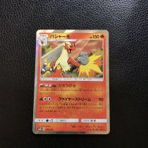 精灵宝可梦 Pokemon GX Trainer's 小精灵 火焰鸡 格斗 三代宝可梦  超帅 银框 闪卡  日版 凑套必备