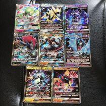 精灵宝可梦 Pokemon GX Trainer's 小精灵 SP  折射 闪卡 沙奈朵 索罗亚克等神兽 打包 超级漂亮 日版 凑套必备