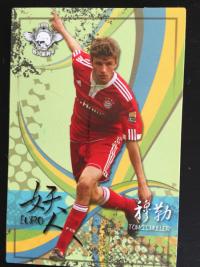 当代体育球星卡 德国 拜仁慕尼黑 托马斯 穆勒