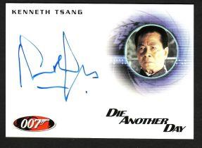 电影 007 James Bond 詹姆斯 邦德 曾江 签名 签字