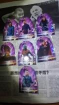 漫威复仇者联盟3紫色宝石特卡一套7张