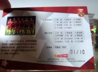 中体卡业中国之队全家福金卡,中国对阵乌兹别克斯坦。