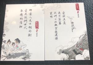 ^^撸卡厮^^ 大热国漫 风语咒 方文山 主题曲作词 满满中国风特卡 支持我们自己的动画电影!(3)