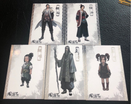 ^^撸卡厮^^ 大热国漫 风语咒 主角 特卡 5张打包 支持我们自己的动画电影!(3)