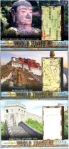 求2017goodwin古德溫 地圖 長城 樂山大佛 布達拉宮 澳門 中國地圖 有的來報 多張最好